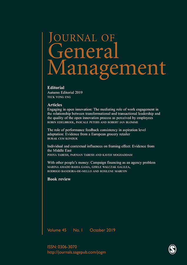 gema_45_1.cover.png